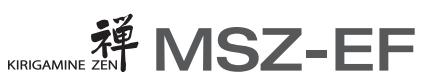 Climatizzatore Mitsubishi Kirigamine Zen vendita a Roma